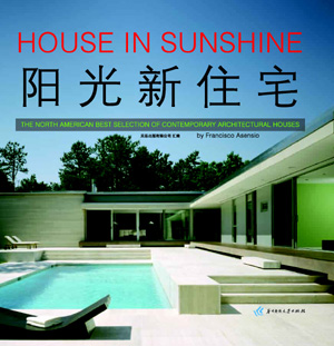 книга House in Sunshine, автор: