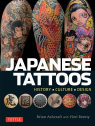 Japanese Tattoos: History. Culture. Design, автор: Brian Ashcraft