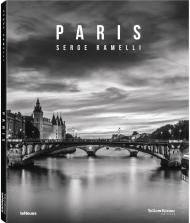 Paris. Small Format Edition, автор: Serge Ramelli