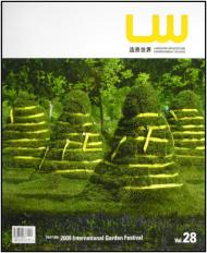 Landscape World 28, автор: