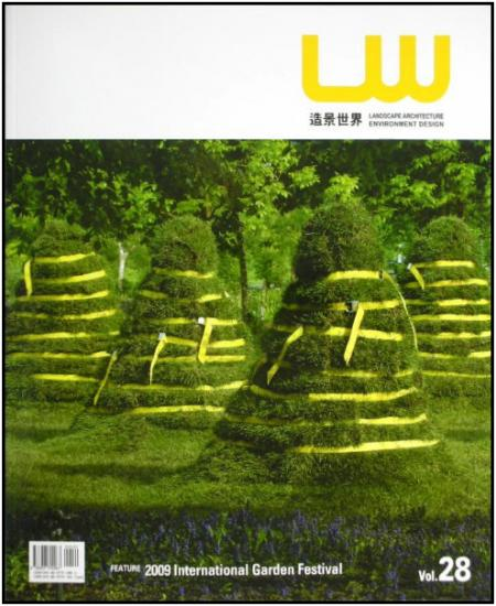 книга Landscape World 28, автор: