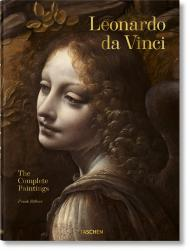 Leonardo da Vinci. The Complete Paintings, автор: Frank Zöllner