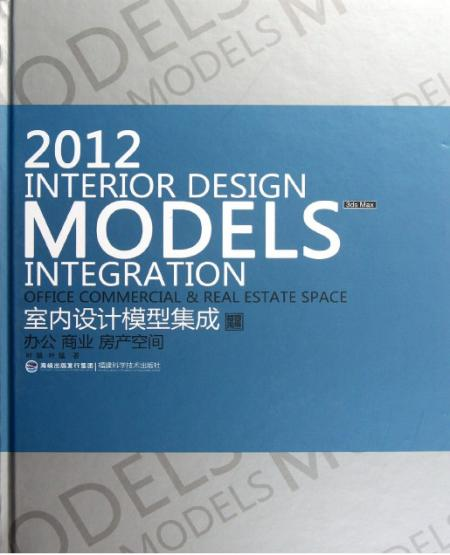 3ds Max 2012 Book