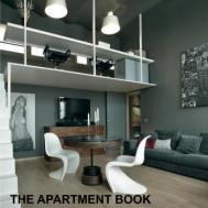 The Apartment Book, автор: