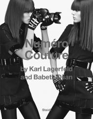 Karl Lagerfield and Babeth Djian