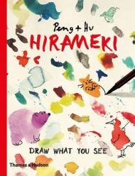Hirameki: Draw What You See, автор: Peng & Hu