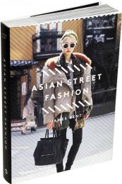 Asian Street Fashion, автор: James Bent